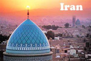 3 Way Ball Valve Manufacturers Iran